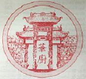 South China Gourmet